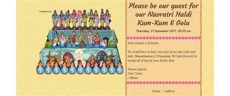 Navratri Haldi kumkum Golu invitations Design Gallery