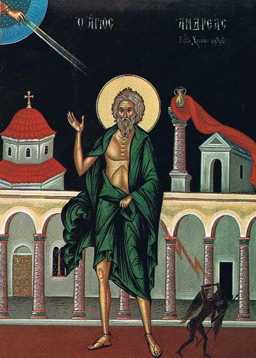 Αποτέλεσμα εικόνας για Άγιος Ανδρέας Δια χριστόν σαλός