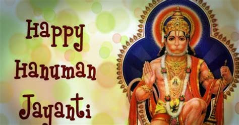 Best Hanuman Jayanti HD Photo's, Wallpapers, Pictures