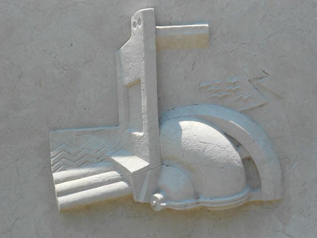 fontana Virgilio Milani, stazione di Rovigo, dettaglio 2
