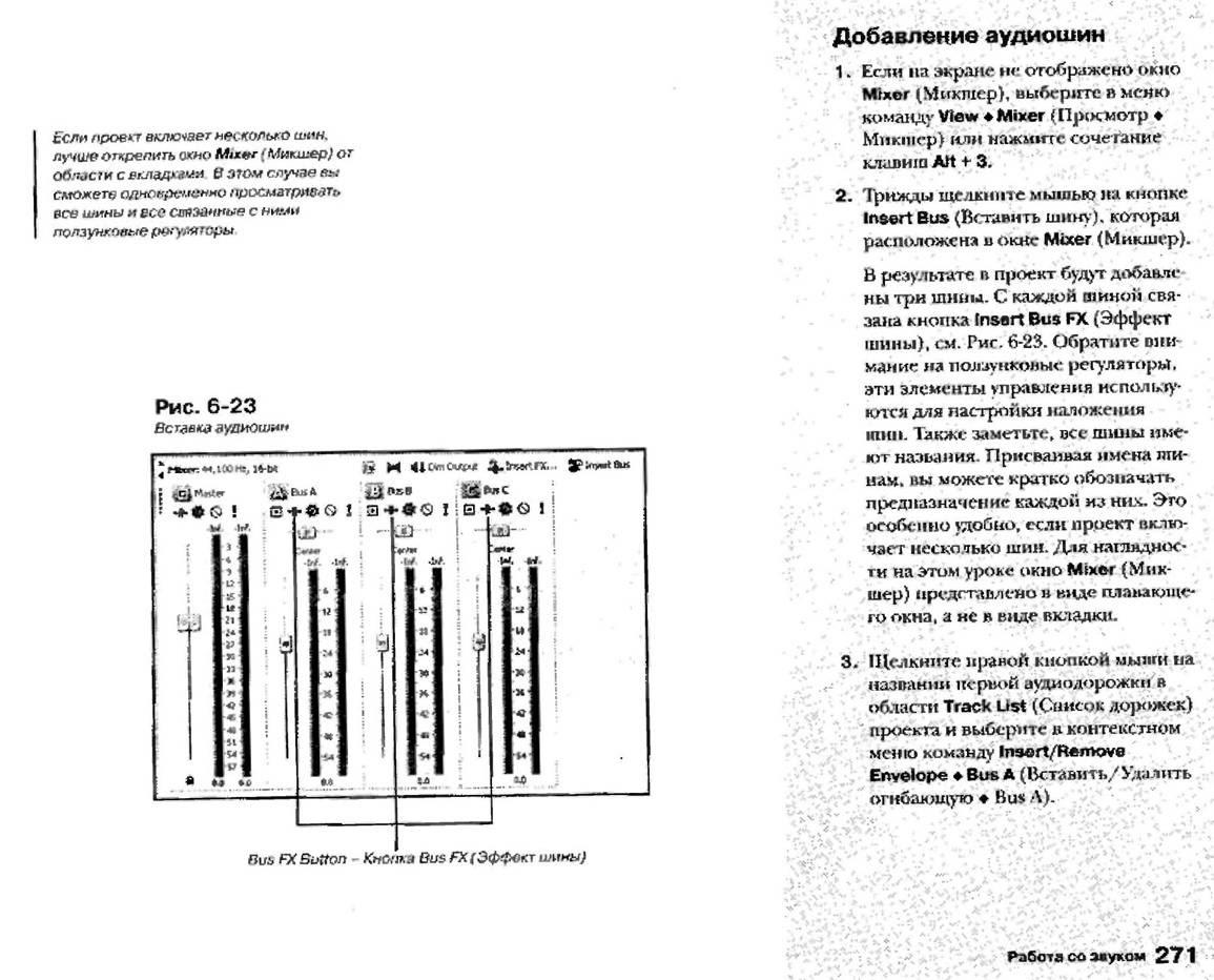 http://redaktori-uroki.3dn.ru/_ph/12/644051487.jpg