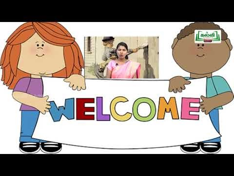 9th English The Cat and the Pain- killer Supplementary story Unit 4 Part 1 Kalvi TV