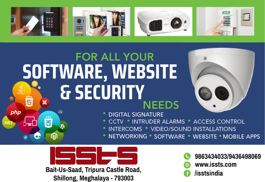 ISSTS Ads