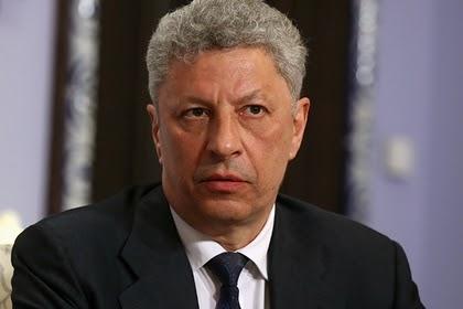 На Украине заявили о плохой подготовке визита Зеленского в США