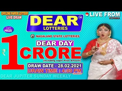 Sambad Lottery  Result Today 28-02-2021 4.00 pm