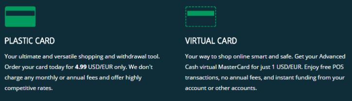 AdvCash Virtual vs Plastic Card