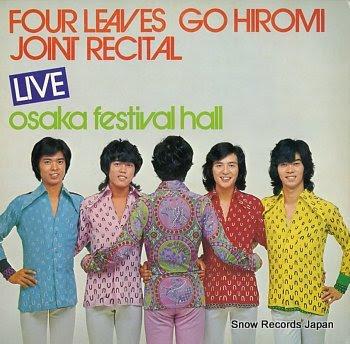 FOUR LEAVES / GO HIROMI joint recital