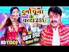 Durga Puja Ke Chanda 251 Song | Pawan Singh | Priyanka Singh