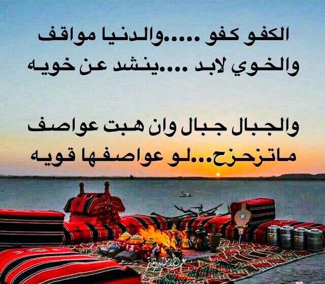 اجمل شعر عن صديق المصلحه Shaer Blog