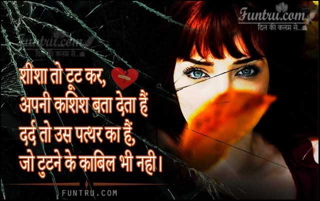 Dhadkta Dard Me Hai Dard Shayari Hindi Shayari