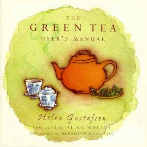 The Green Tea User's Manual