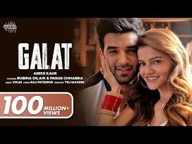 Galat Lyrics - Asees Kaur | 2021 Song