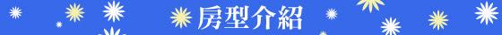 微微笑民宿/台東/台東微微笑/台東市/住宿