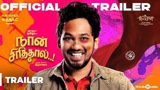 Naan Sirithal Tamil Movie (2020) | Cast | Trailer | Release Date