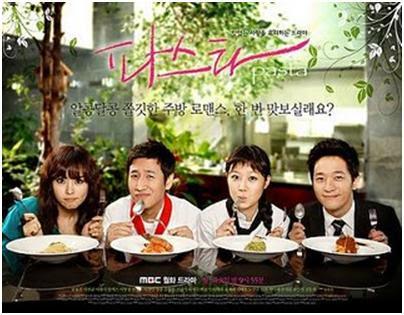 [Korean Drama 2010] Pasta