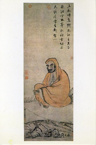 Bodhidharma - DING Yunpeng (Ming Dynasty)