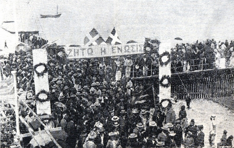 File:Cypriot demonstration 1930.jpg