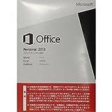 Microsoft Office Personal 2013 [プロダクトキーのみ] [パッケージレス] (PC1台/1ライセンス)
