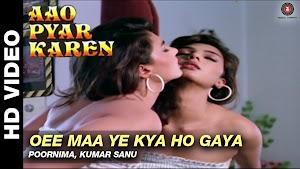 Oee Maa Ye Kya Ho Gaya Lyrics (Aao Pyar Karen (1994))