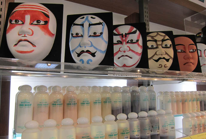 JAPANESE COSTUME MAKEUP, WHERE TO BUY NOH BUTOH THEATRICAL COSMETICS