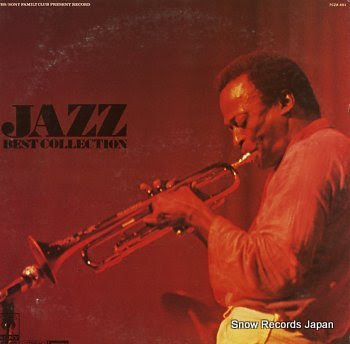 V/A jazz best collection
