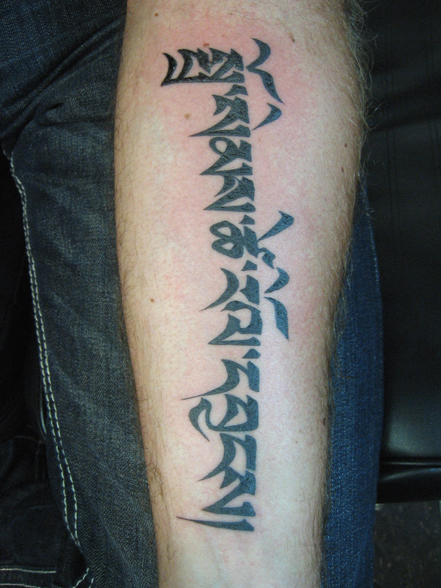 Sanskrit tattoo designs have been around now for many many years.