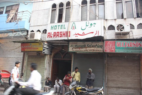 Hotel Al Rashid Chitli Qabar Where I Stayed 2 Days by firoze shakir photographerno1