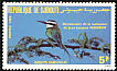 White-throated Bee-eater Merops albicollis