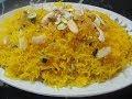 Zarda(Sweet Rice) | Cook With Shaheen