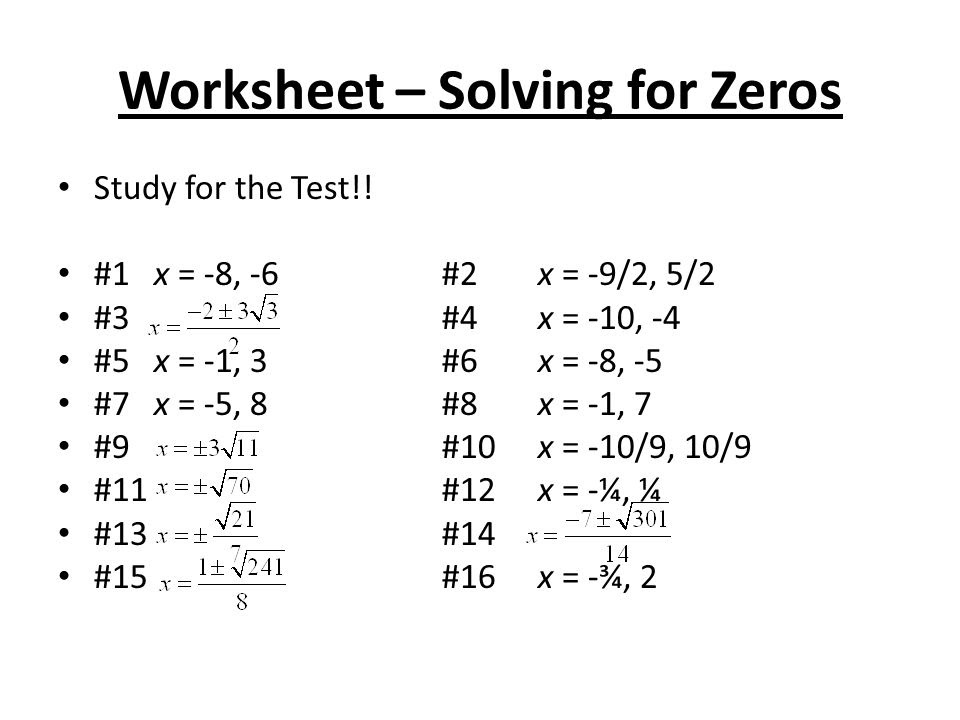 Worksheet Solving For Zeros Ppt Video Online Download