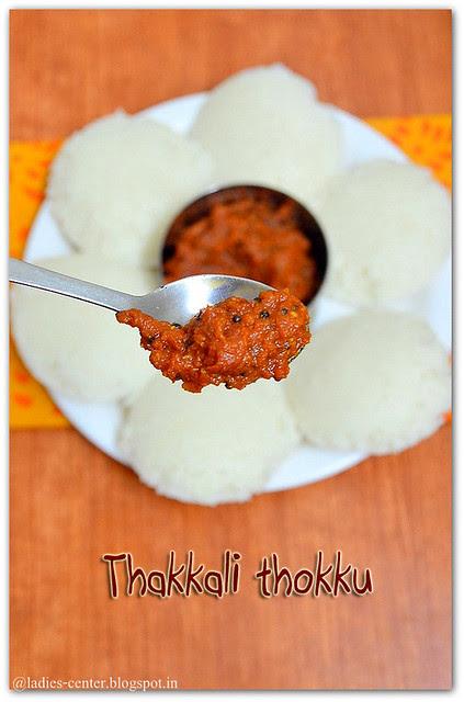 Thakkali Thokku Recipe