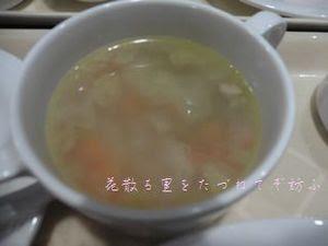 パスタ入りベジタブルスープ.JPG