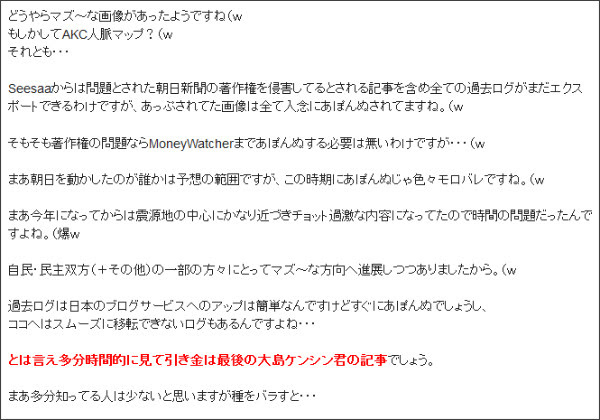 http://tokumei10.blogspot.com/2010/06/blog-post_19.html