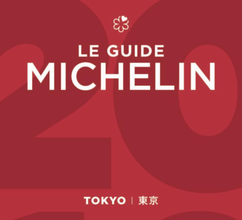 Guide Michelin Tokyo 2019 Nouveau 3 étoiles Losier D