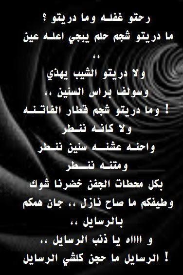 شعر عن العيون عراقي قصير Shaer Blog