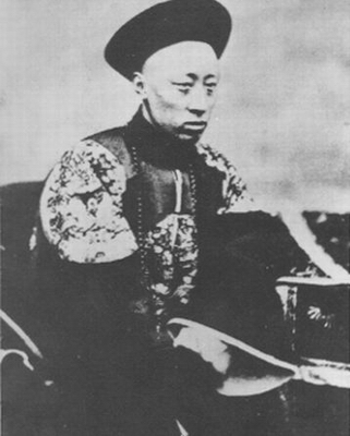 File:Photograph of Prince Gong.PNG