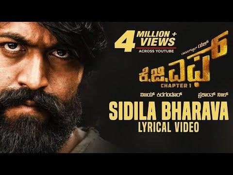Sidila Bharava Kannada Song Download