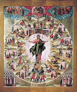Image illustrative de l'article Actes des Apôtres