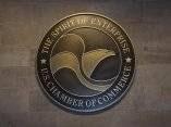Encuentro en la Cámara de Comercio de EEUU. Foto: Ismael Francisco/ Cubadebate