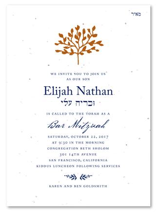 Beth Shalom - Deep Orange