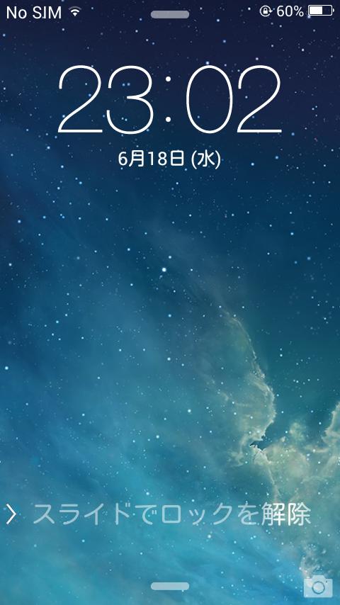 Screenshot_2014-06-18-23-02-33.png