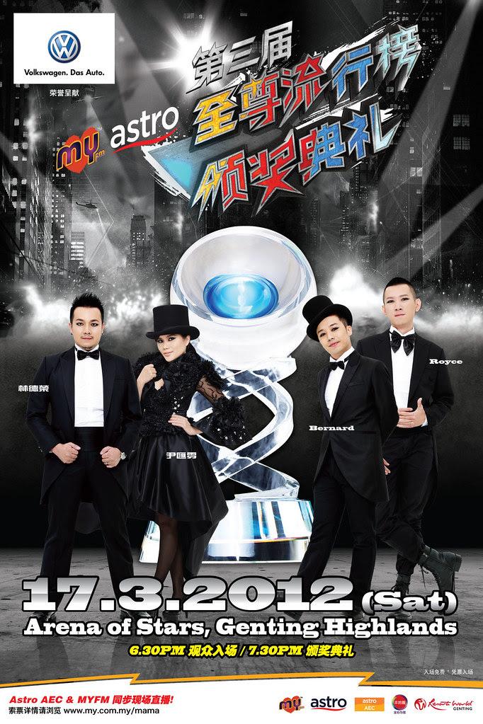 MY ASTRO MUSIC AWARDS 2012 | TianChad.com