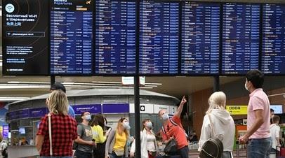 «С учётом эпидобстановки в отдельных странах»: Россия возобновит авиасообщение с Францией и Чехией