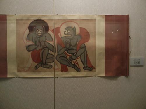 Zhang Daqian and Dunhuang - Liaoning (Province) Museum in Shenyang, China _ 9462