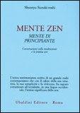 Mente Zen - Mente di Principiante