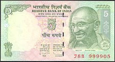 indP.New5Rupees2009Esig.SubbaRaoWK.jpg