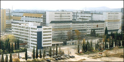 Завод за дискови запаметяващи устройства – Стара Загора. Повечето компактдискове, които купуваме, се произвеждат в Стара Загора и след това им се лепят различни вносни марки.