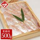 小鯛の笹漬け(ささ漬け)木箱 500g半樽5.5個分【冷蔵便】津田孫兵衛【RCP】