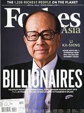 Forbes Asia 増刊 世界の長者番付 [US] March 2012 (単号)