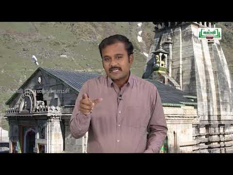 கவிதைப் பேழை Std 8 தமிழ் தமிழர் வளம் பெருகுக திருக்கேதாரம் KalviTV